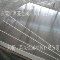供应1系列纯铝 1050A薄铝板 1100拉伸铝带 西南1050铝线