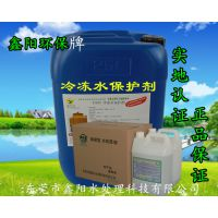 冷冻水保护剂原理