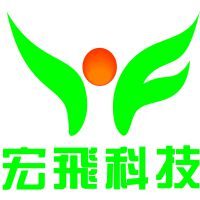 深圳市宏飞兴业电子科技有限公司(内贸部)