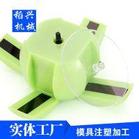 松江泗泾跑步机盖板塑料模具注塑加工