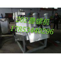 领旗叠螺机(LQDL-202)省水省电省人工
