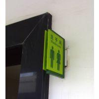 标识标牌 亚克力标识牌 科室牌 门牌 设计制作安装 商场导购门牌