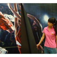 北京磁贴膜广告喷绘写真材料磁皮画质高清