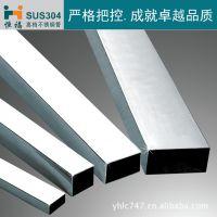 不锈钢装饰管 供应201304不锈钢家具制品管方管 薄壁不锈钢管