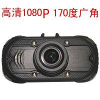 高清行车记录仪1080P 新款汽车行驶记录仪