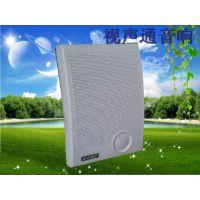 BSST壁挂式音箱产品的详细参数,实时报价,价格行情,优质批发电话:4008775022