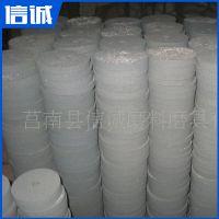 生产销售 出口外贸砂轮片 白刚玉砂轮 碳化硅砂轮