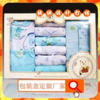 幼儿服饰礼盒定做 婴童豪华多件服装包装盒 婴儿包装厂家设计