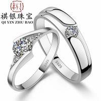 925纯银永恒情侣戒指 镶钻锆石对戒时尚个性刻字戒环厂家饰品批发