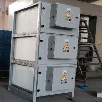 恶臭异味处理设备型号:价位合理的低温等离子净化器供销