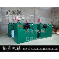 滚丝机器 滚牙 滚丝杆螺丝加工设备专用滚丝机床裕鼎机械生产制造