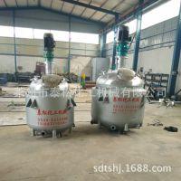 烟台厂家专业供应500L优质不锈钢电加热反应釜 高温反应设备