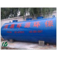 一体化染整污水处理设备工艺浅析HY-PD