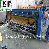 钢筋网排焊机 全自动护栏网排焊机 煤矿支护网片排焊机