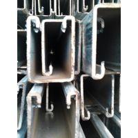 光伏支架热镀锌C型钢厂家