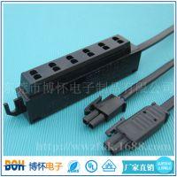 mini amp6位 LED螺丝孔固定插座分线盒