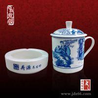 定制礼品茶杯,送礼礼品茶杯,陶瓷杯子