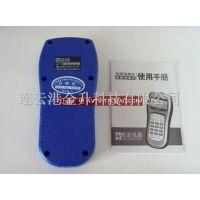 朗至讯通S9902场强仪电视信号发生器