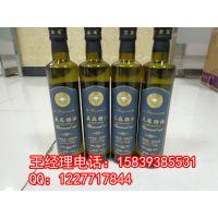 厂家直销冷榨亚麻籽油代加工亚麻籽油高端植物油食用油