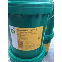 BP润滑油 BP Energol LPT-F46 BP冷冻机油