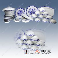 节日礼品餐具批发 陶瓷餐具套装厂家