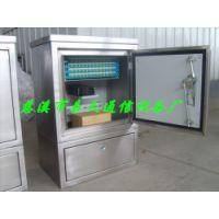 供应96芯,144芯落地式SS-GJX020不锈钢光缆交接箱.价格优惠.订购电话1582428288