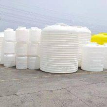 10吨原水储罐 10立方反渗透储罐