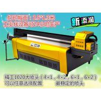 彩雕木板万能打印机设备厂家直销
