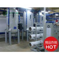 超纯水处理设备【绿洲专注超纯水处理设备18年!】