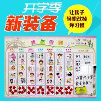 宝宝笑脸贴纸儿童生活计划表五角星贴画幼儿园早教小红花奖励贴纸