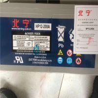 惠州北宁蓄电池DFS12-80一级代理