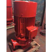 上海消火栓泵厂家XBD10/20-37-HY喷淋泵消防泵XBD7/25-SLH