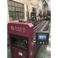 湖南锌城机械冲孔机厂家直销