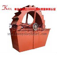 南京双电机轮斗洗砂机 江苏螺旋轮斗输送洗砂机