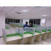 员工工位 会议桌 培训桌 老板桌 办公椅等厂家批发出售