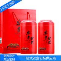 安吉白茶铁盒 铁盒制作 老白茶铁罐 热销绿茶铁盒 茶叶铁罐生产厂家