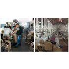 Industrial Textile Weaving Machinery Looms / Fabric Weaving Machine