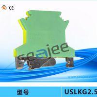 希捷供应USLKG2.5接线端子,汽车接线帽塑料