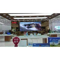液晶拼接屏生产厂家、贵州液晶拼接屏、晶安电子(在线咨询)
