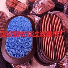 供应唐纳森蜂窝式空气滤芯P040265、卡特蜂窝滤芯