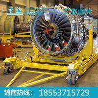 中运飞机主轮轮轴千斤顶 飞机主轮轮轴千斤顶用途