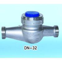 316材质不锈钢水表、316不锈钢水表、不锈钢热水表DN32