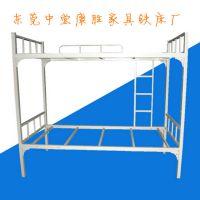 康胜KS供应双层上下铁床生产厂家-优质宿舍双层上下铁床批发市场