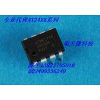 MPXV7002DP 飞思卡尔+-2kPa
