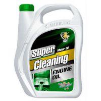 德国马堡辅助油品 高清洁发动机清洗油