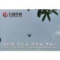 深圳宣传片拍摄深圳视频拍摄沙头角梅沙宣传片拍摄公司