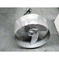 凯普德环保设备厂家供应QJB5/12 潜水搅拌机 不锈钢316耐腐蚀潜水搅拌器