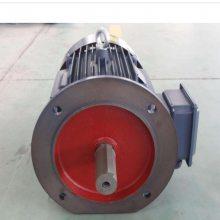 上海力超供应(YX3-315S-2P 110kw)380V 节能电机