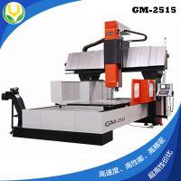 龙门铣 GM-2515 广东大型龙门铣生产厂家 广东巨高 CNC 数控机床 复合型龙门加工中心