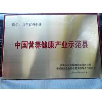 固安钛金字 固安钛金字制作 固安钛金字安装